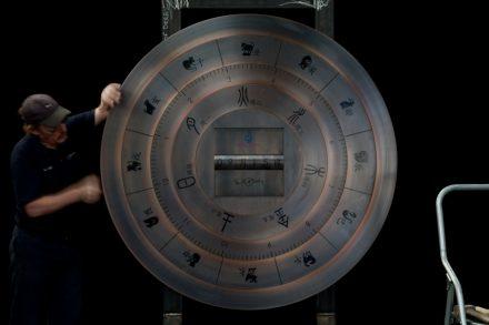 Century Clock 001