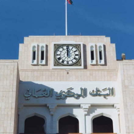 central-bank-of-oman