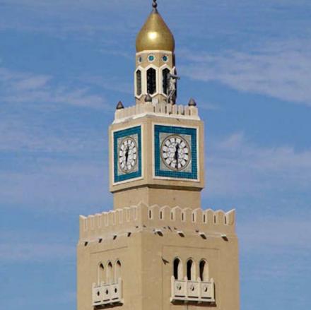 seif-palace
